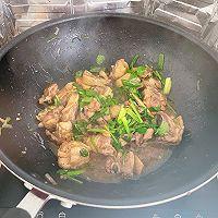 姜葱炒鸡(下饭菜)的做法图解9