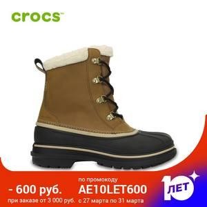 CROCS AllCast II Boot M MEN