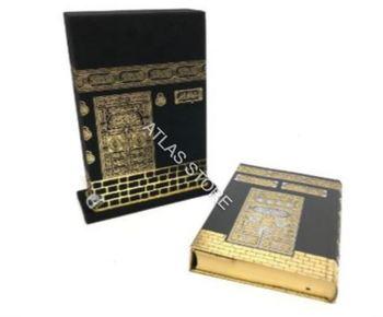 Pudełka foliowana z nadrukiem Velvet Kaaba Set tanie i dobre opinie Unbranded