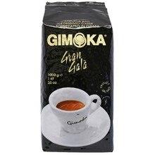 Кофе зерновой Gimoka Nero Gran Gala(Гран Гала) 1 кг