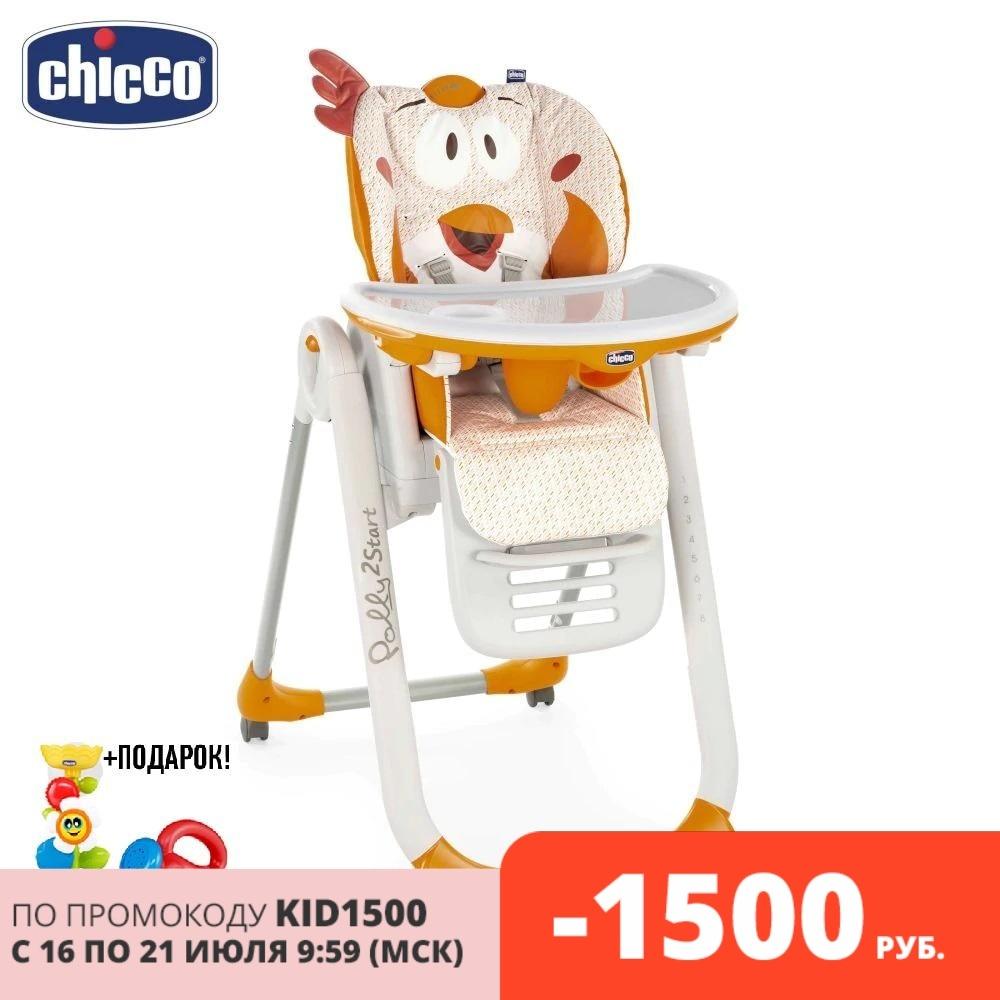 Стульчик для кормления Chicco Polly 2Start + Игрушка в подарок|Стулья для кормления|   | АлиЭкспресс