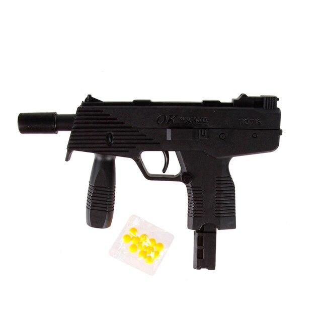 Автомат с пулями