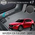 Автоковрики EVA на Мазда CX-5 II 2017 - 2019 комплект из 4х ковриков и перемычка / эва коврики на авто