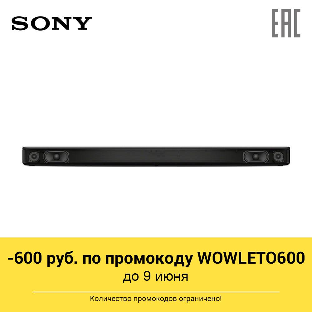 Soundbar Sony Ht-sf150