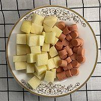 金帝集成灶美食推荐之孜然香肠土豆丁的做法图解1