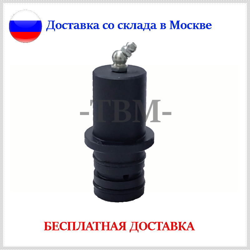 Roda traseira dianteira rolamento lubrificação kit de ferramentas para rolamentos atv 30555532 32 tbm diâmetro 30 mm