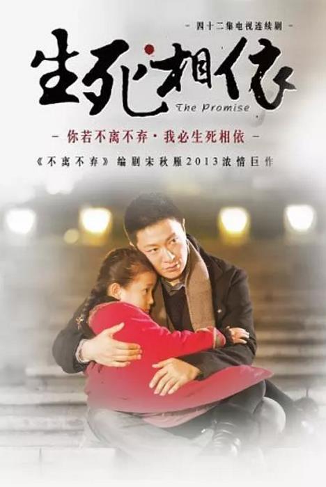 对你的爱很美DVD版