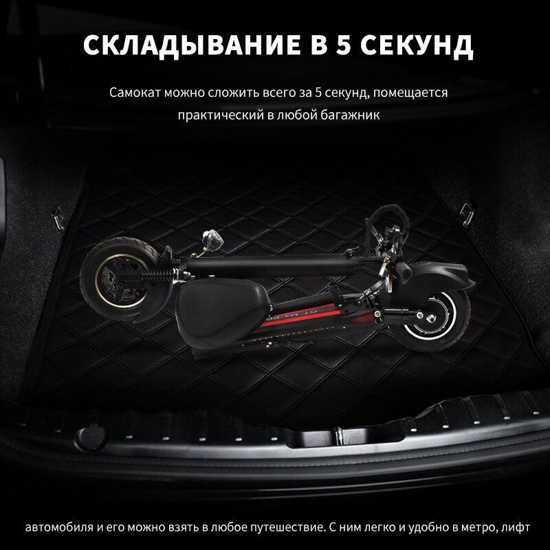 Электросаомкат GT M4 Pro (skuter elektryczny GT M4 Pro) для взрослых с сиденьем и большими колесами. С защитой от воды! № 1 ue   stany zjednoczone ameryki