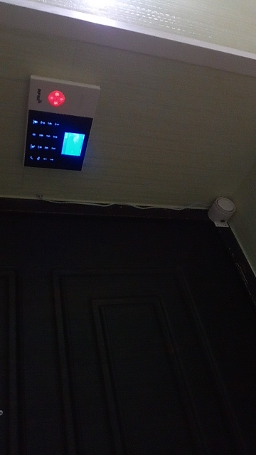 -- Alarme Segurança Assaltante