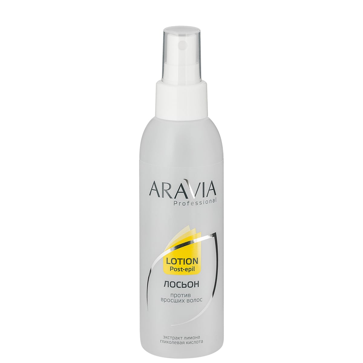 Lotion Anti вросших Hair Lemon, 150 Ml, Aravia Professional
