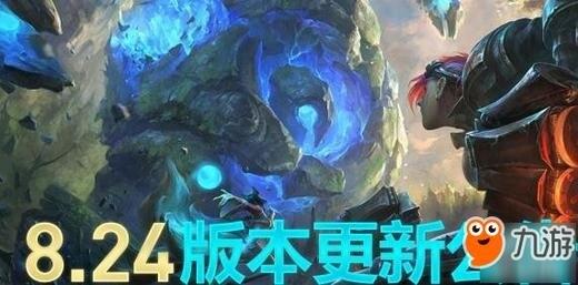 lol更新公告:英雄联盟官网今天维护 公告