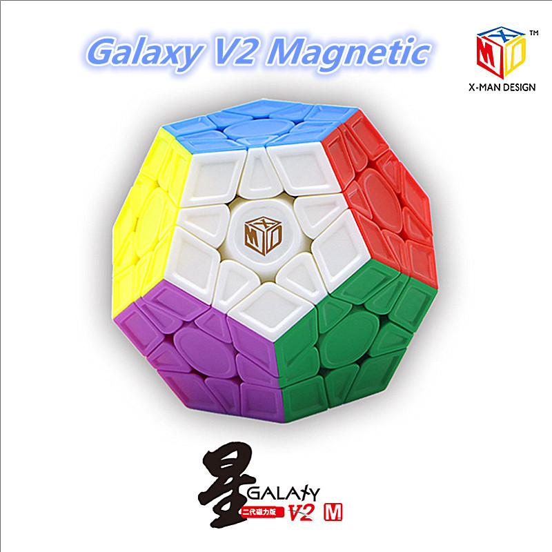 Mofangge X-Man Galaxy V2 M Cube Magnetic Megaminxeds Magic Cube Speed Puzzle Professional 12 Sides Dodecahedron Cubo Magico 3x3