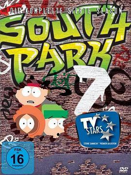 南方公园第七季