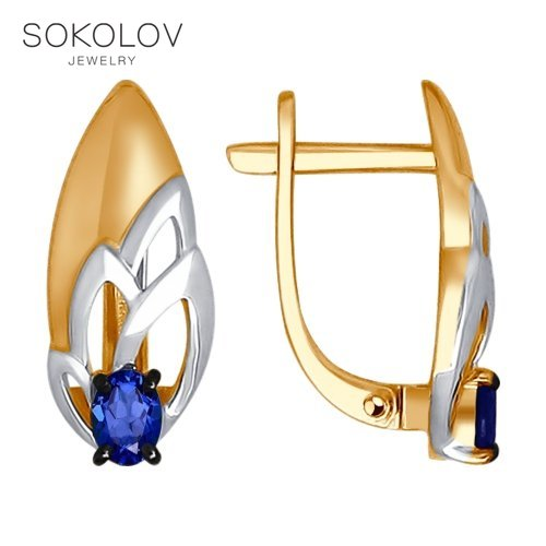 Drop Earrings With Stones With Stones With Stones SOKOLOV Gold With Sapphires Fashion Jewelry 585 Women's Male