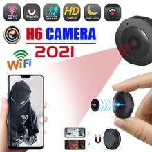 Новая h6 dv/wi fi микро камера ночная версия мини Экшн с датчиком