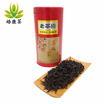 150g Chinese red tea alerating East AI black tea Li zhi Hong cha with litchi flavor (natural, top grade) чёрный чай