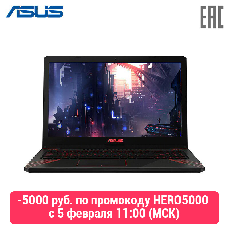 Ноутбук ASUS FX570UD-DM191T 15.6