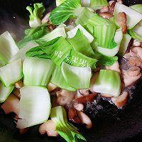 快手鲜美的素菜——鸡汁香菇青菜+太太乐鲜鸡汁芝麻香油的做法图解6