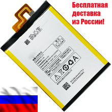 Батарея аккумулятор для Lenovo Vibe S1/S1a40/S1c50/A2010/A1000/A2580/A2860/A Plus/VIBE B/A319/A356/A376