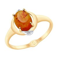 SOKOLOV ring gold with Amber natural and cubic zirkonia fashion jewelry 585 women's male