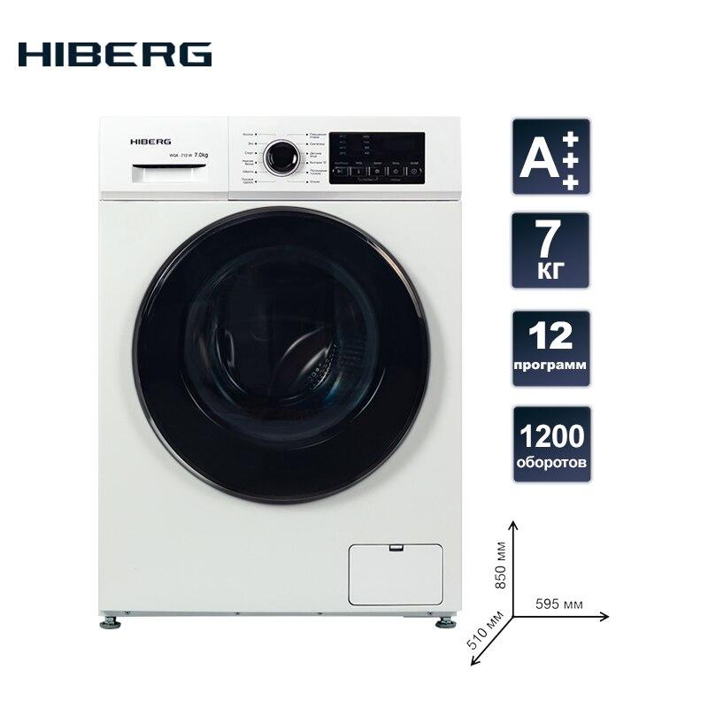 Automatic Washing Machine HIBERG WQ4-712 W   7 Kg Washing Machine