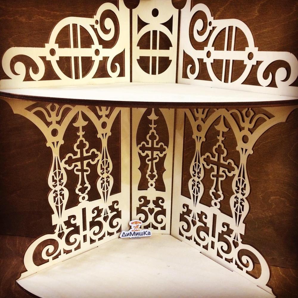 Shelf for icons angular. Icon Home shelf.|Decorative Shelves| - AliExpress