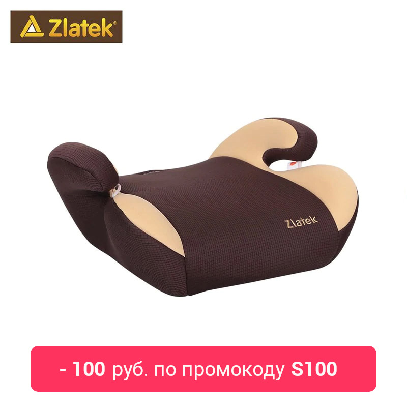 Child Car Safety Seats Zlatek a1000004664345 for girls and boys Baby seat Kids Children chair autocradle booster giantex kids dining side armless chair modern molded plastic seat wood legs white children chairs home furniture hw56499wh