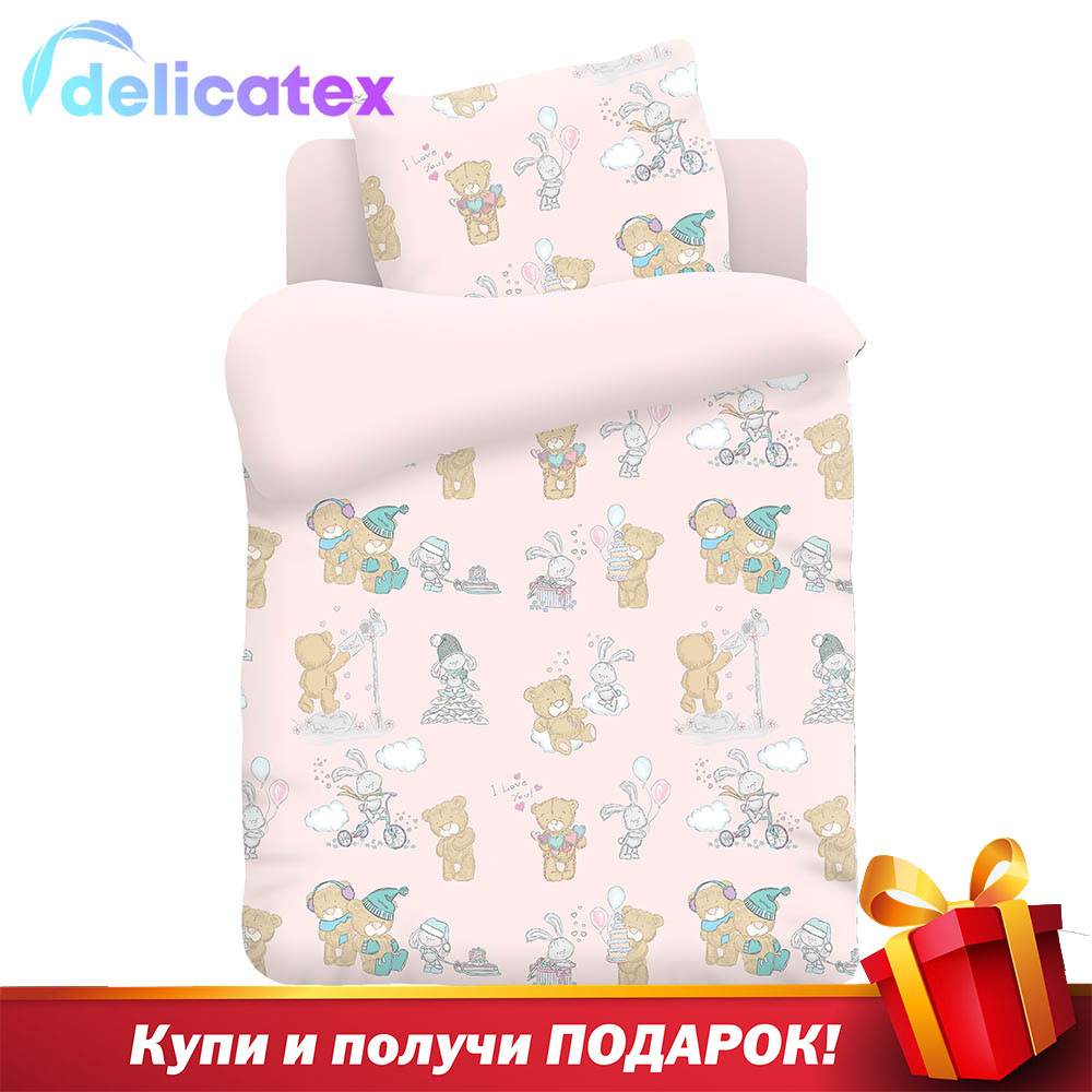 Bedding Sets Delicatex 13042-1 Teddi Home Textile Bed Sheets Linen Cushion Covers Duvet Cover Рillowcase Baby Bumpers Sets For Children Cotton