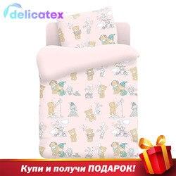 Bettwäsche Sets Delicatex 13042-1 Teddi Home Textil bettwäsche leinen Kissen Abdeckungen Bettbezug Рillowcase baby stoßstangen sets für kinder Baumwolle