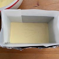 duangduangduang芝士爆浆抖臀古早蛋糕的做法图解14