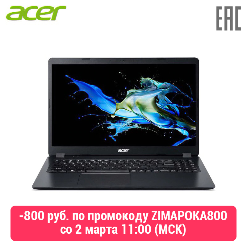 Laptop Acer Extensa 15 EX215-51-3197 Core I3 10110U/4 GB/SSD128Gb/UMA/15.6