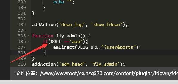 emlog,FLY下载,emlog插件,FLY插件,修复跳转,跳转插件