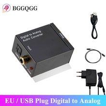 Adaptador de Audio Digital a analógico, caja amplificadora DAC de salida RCA R/L para señal óptica Coaxial SPDIF a convertidor de Audio analógico