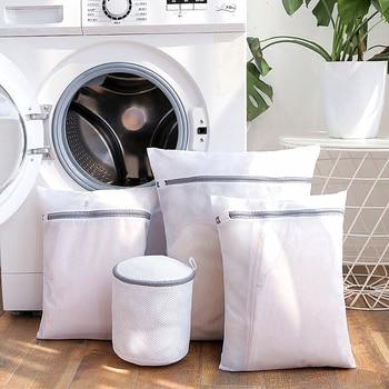 Gray Zipper Mesh Wash Bags Household Washing Machine Bag For Laundry Underwear Bra Socks Dirty Clothes Organizer Laundry Basket laundry basket curver infinity 59 l gray