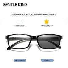 Очки для чтения с фотохромными линзами и блокировкой сисветильник