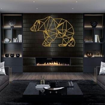 Metal Wall Art, Geometric Bear, Metal Bear Wall Art Gold