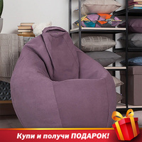 Lima poof large Delicatex lilac Large Bean Bag Sofa Lima Lounger Seat Chair Living Room Furniture Removable Cover With Filler Kids Comfortable Sleep Relaxation Easy Beanbag Bed Pouf Puff Couch Tatam Solid Poof Pouffe