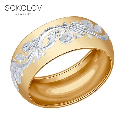 Gilt Engagement Ring Engraved SOKOLOV Fashion Jewelry Silver 925 Women's/men's, Male/female
