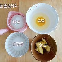 简单的松软香甜椰蓉面包的做法图解12