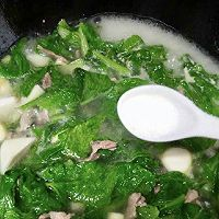 小白菜炖芋头的做法图解7