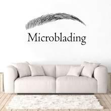 Микроблейдинг брови силуэт стены стикеры Винил Искусство для