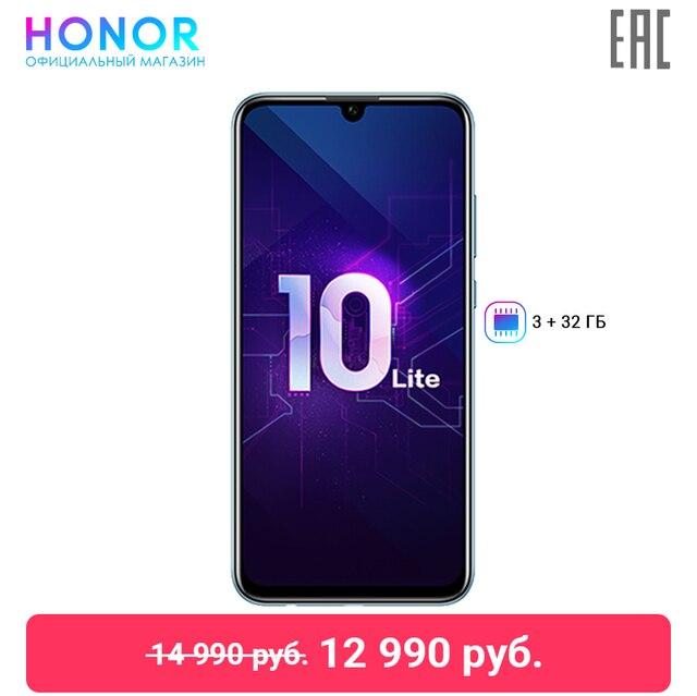 Cмартфон Honor 10 lite 64 ГБ.Фронтальная камера 24 МП для качественных селфи