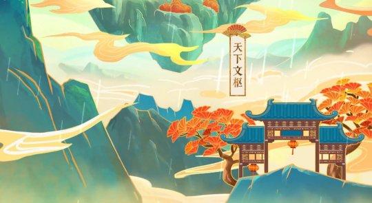 《梦幻西游》电脑版服务器礼盒寻光而来 敬请期待!插图(3)