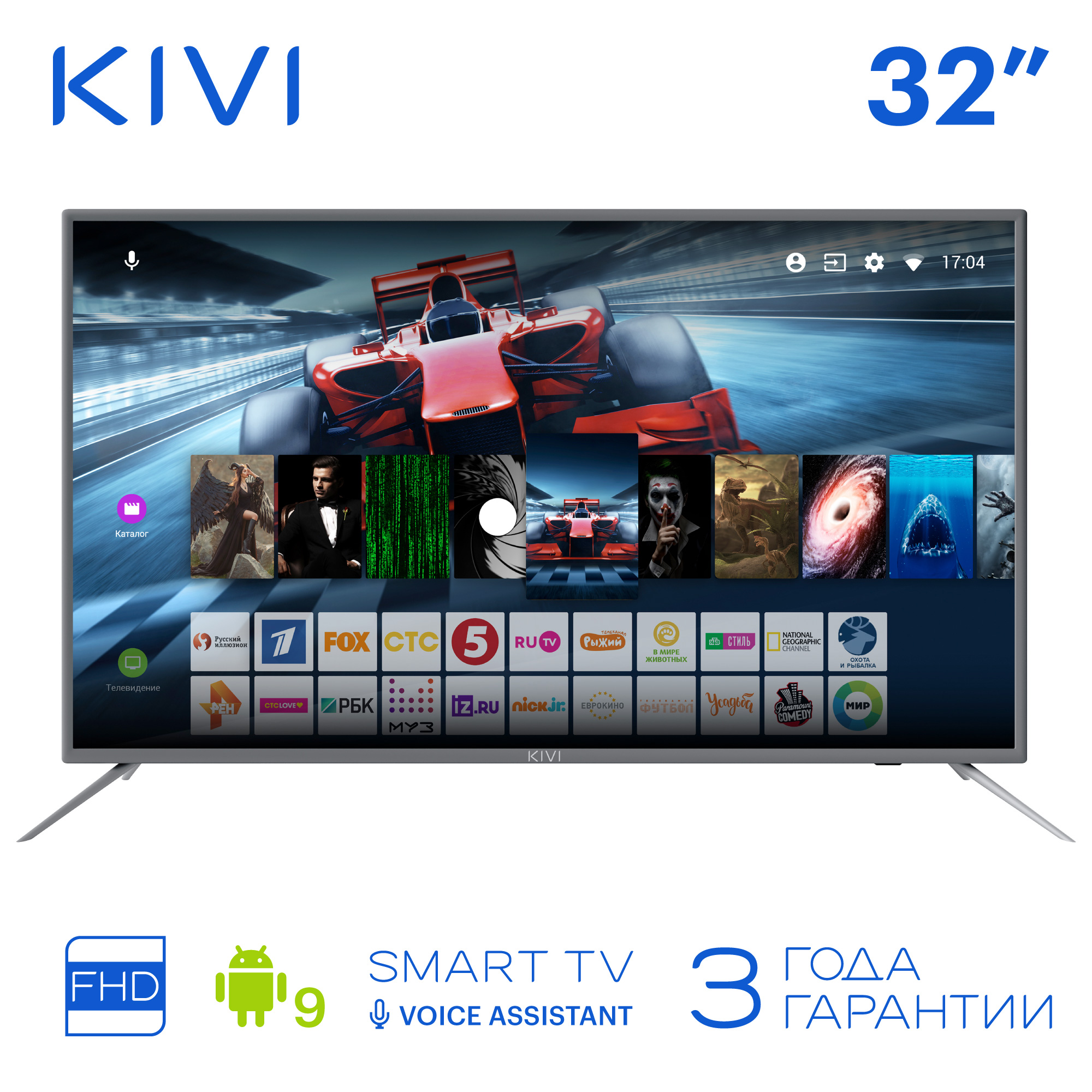"32 ""KIVI 32F700GR Full HD Smart TV Android 9 HDR"