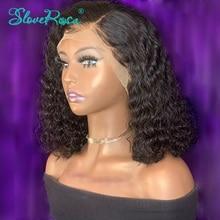 13x4 glueless encaracolado frente do laço perucas de cabelo humano 180% densidade curto bob perucas cabelo remy brasileiro para as mulheres pré arrancadas slove rosa