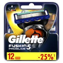 Сменные картриджи для Gillette Fusion ProGlide, 12 шт