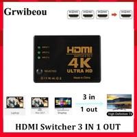 Grwibeou-conmutador HDMI 3 puertos 4K x 2K 1080P, Selector de interruptores 3x1, caja divisora Ultra HD para HDTV Xbox PS3 PS4 Multimedia, superventas