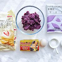 "㊙️外酥里嫩‼️紫薯小酥【家庭轻松版】#美食说出""新年好""#的做法图解1"