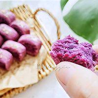 "㊙️外酥里嫩‼️紫薯小酥【家庭轻松版】#美食说出""新年好""#的做法图解12"