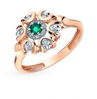 Anello in oro con smeraldi e diamanti luce del sole